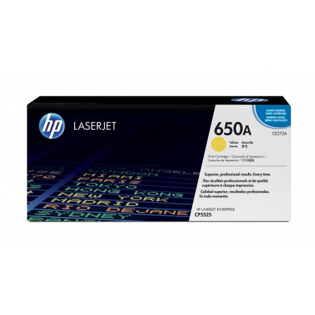 HP 650A CE272A / (yellow)