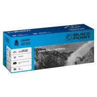 Black Point LCBPH2411AC / W2411A /  (cyan)
